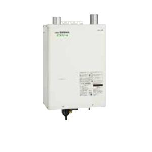 *サンポット*HMG-E4710MKF 石油給湯器 水道直圧式 壁掛式 屋内設置型 本体のみ 強制給排気タイプ エコフィール〈送料・代引無料〉