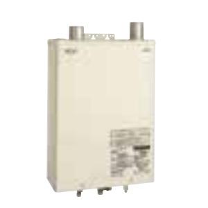 *サンポット*HMG-Q397FKF 石油給湯器 水道直圧式 壁掛式 屋内設置型 本体のみ 強制給排気タイプ Utac〈送料・代引無料〉