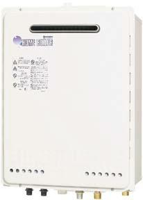 【無料3年保証/工事もご依頼で5年】*日立ハウステック*WZ-208SAL ガスふろ給湯器 設置フリー屋外壁掛型 [オートタイプ] 20号