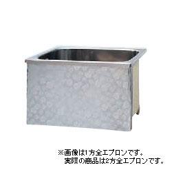 *JFE*KS80 ステンレス浴槽 KSシリーズ 2方全エプロン ストレート据置タイプ[満水240L]