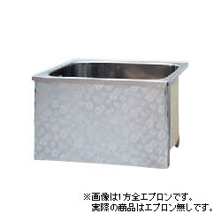 *JFE*KS90 ステンレス浴槽 KSシリーズ エプロンなし ストレート埋込タイプ[満水280L] [受注生産品]