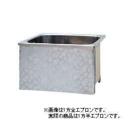 *JFE*KS120X ステンレス浴槽 KSシリーズ 1方半エプロン ストレート埋込タイプ[満水350L]