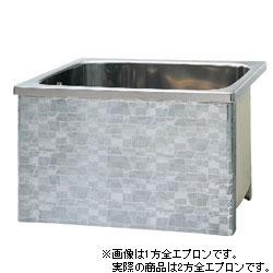 *JFE*KSE90 ステンレス浴槽 KSEシリーズ 2方全エプロン ストレート据置タイプ[満水280L]