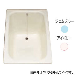*JFE*KC100 いものホーロー浴槽 KCシリーズ エプロンなし[満水270L]