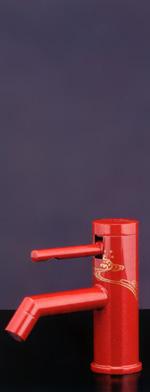 *KAKUDAI*洗面用 シングルレバー立水栓716-210-13