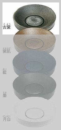 *KAKUDAI*493-016-DG[古窯] 丸型手洗器