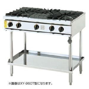 *コメットカトウ*XY-12603T[16139011] 業務用 ガステーブルレンジ 内管式 奥行600mm 3口タイプ