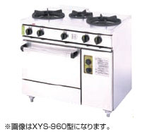 *コメットカトウ*XYS-960[16139034] 業務用 ガスレンジ 内管式 奥行600mm 3口タイプ