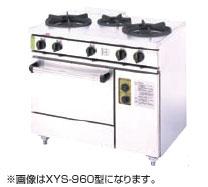 *コメットカトウ*XYS-975A[16139047] 業務用 ガスレンジ 内管式 奥行750mm 3口タイプ