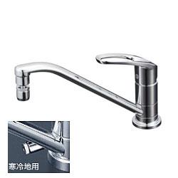 【3年保証付】*KVK*KM5011UTS/KM5011ZUTS 水栓金具 取付穴兼用型・流し台用シングルレバー式混合栓
