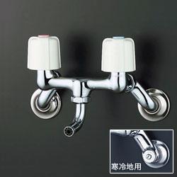 【3年保証付】*KVK*KM33N3W 水栓金具 2ハンドル混合栓 寒冷地仕様