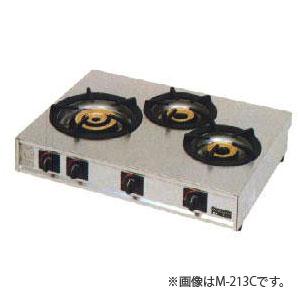 *マルゼン*M-223C[16109032] 業務用ガステーブルコンロ 幅840mm 3口タイプ