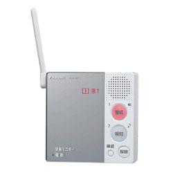 *パナソニック*ECD5101 ワイヤレスセキュリティシステム マモリエ 受信機 埋込型