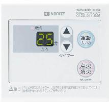 〈メーカー直送は法人宛のみ〉[137]*ノーリツ*RC-327ST[T] 浴室リモコン