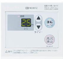 [138]*ノーリツ*RC-327MT[T] 台所リモコン