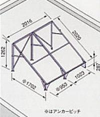 *ノーリツ*321R 太陽熱温水器専用架台 陸屋根用[アンカー固定式]