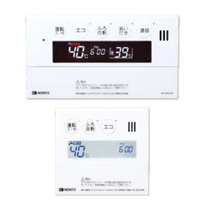 [206]*ノーリツ*台所・浴室リモコンセット RC-9101Pマルチセット