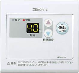 [207]*ノーリツ*サブリモコン RC-8001A[非防水形]