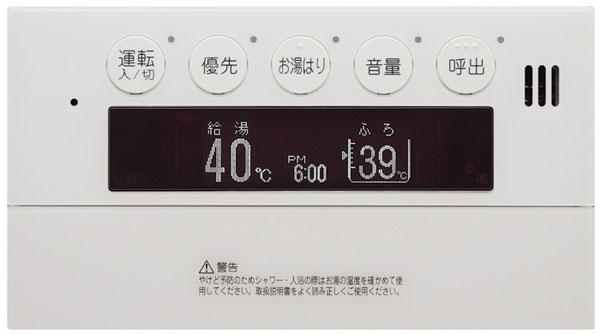 [259]*ノーリツ*浴室リモコン RC-9007S