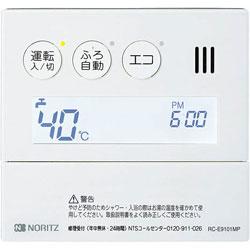 [400]*ノーリツ*RC-E9101MP 台所リモコン インターホン付
