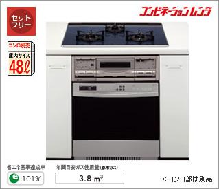 *大阪ガス*ガスオーブンレンジビルトインタイプ コンビネーションレンジ114-D514