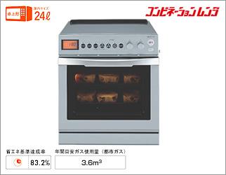 *大阪ガス*ガス高速オーブン&電子レンジコンビネーションレンジ 114-D112