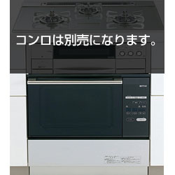 *大阪ガス*114-D583 ガスビルトイン高速オーブン セットフリー コンベック