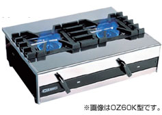 *オザキ*OZ45K[10780094] 業務用 ガステーブルコンロ 幅450mm 1口タイプ
