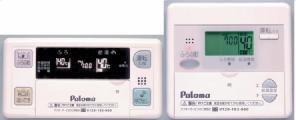 [59]*パロマ*MFC-108 マルチリモコンセット