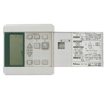 [167]*パロマ*浴室リモコン FC-661 [ボイス&インターホン機能付]