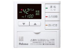 [383]*パロマ*MC-125AD 台所リモコン