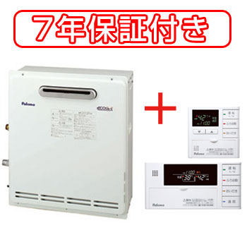【7年保証付】*パロマ*FH-E244AWDRL/MC-125AD/FC-125AD ガスふろ給湯器 設置フリー屋外据置型[オート]24号リモコン付