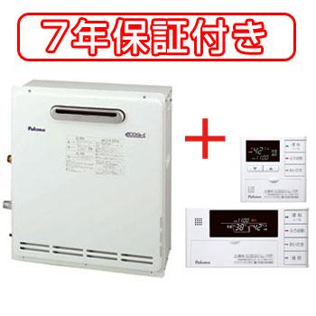 【7年保証付】*パロマ*FH-E204AWDRL/MC-125AD/FC-125AD ガスふろ給湯器 設置フリー屋外据置型[オート]20号リモコン付