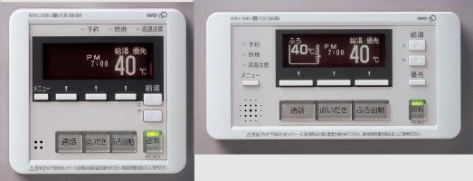 [79]*パーパス[高木産業]*MC-663-W+FC-663-W リモコンセット インターホン機能付
