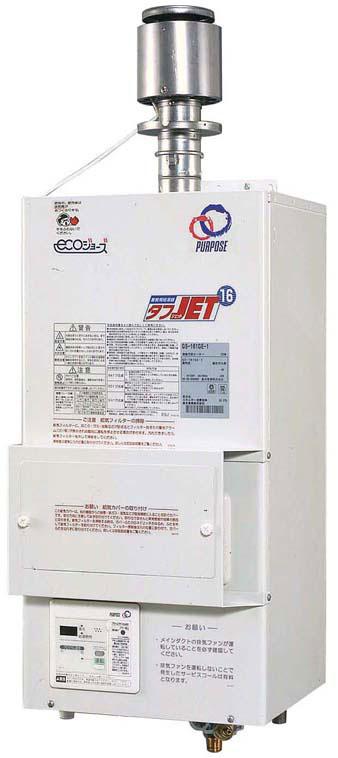 パーパス 高木産業 ガス給湯器 特別セール品 給湯専用 数量は多 業務用 16号 GS-161GE-1