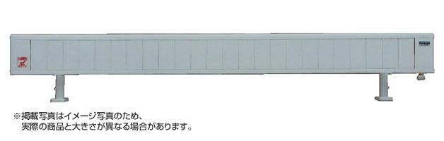*パーパス[高木産業]*パネルヒーター 2504RL2