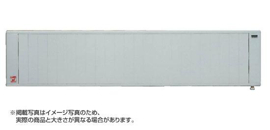*パーパス[高木産業]*パネルヒーター 604RF2