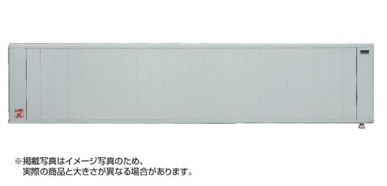 *パーパス[高木産業]*パネルヒーター 1404RF2