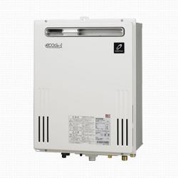 *パーパス[高木産業]*GX-S2400AWP ガスふろ給湯器 設置フリー 屋外壁掛型 オート 24号 [受注生産]【送料・代引無料】