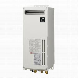 *パーパス[高木産業]*GX-202AWS-1 ガスふろ給湯器 設置フリー 屋外壁掛型 オート 20号【送料・代引無料】