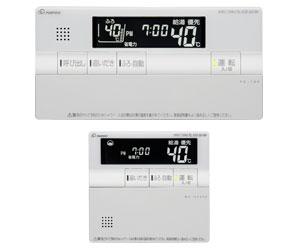 *パーパス*FC-700+MC-H700D 標準タイプリモコンセット[暖房スイッチあり]