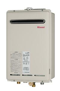 *リンナイ*RUXC-A1610W 業務用ガス給湯器 屋外壁掛型 [給湯専用] 16号