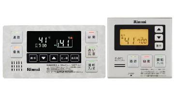 [5]*リンナイ*MBC-100VC マルチリモコンセット インターホン機能付