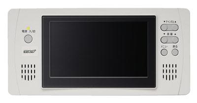 *リンナイ*液晶浴室テレビ地上デジタルワンセグ放送ワイド5.5インチTFT液晶搭載 DS-550