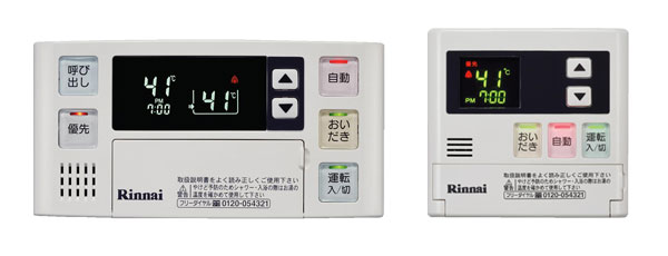 [180]*リンナイ*台所・浴室リモコンセット MBC-120V
