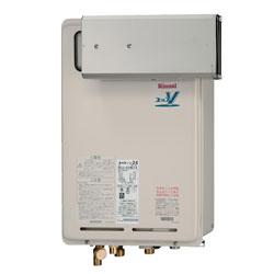 【無料3年保証/工事もご依頼で5年】【送料・代引無料】*リンナイ*RUJ-V2401A ガス給湯器 屋外壁掛型 高温供給式タイプ 24号20Aタイプ アルコーブ設置型