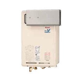 *リンナイ*RUJ-V2011A[A]/RUJ-V2001A[A] ガス給湯器 アルコーブ設置型 20号[高温水供給式]【送料・代引無料】