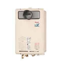 *リンナイ*RUJ-V2011T[A]/RUJ-V2001T[A] ガス給湯器 PS扉内/PS延長前排気型 20号[高温水供給式]【送料・代引無料】