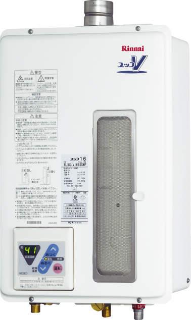 ☆【送料・代引無料】*リンナイ*RUXC-V1610SWF 業務用ガスふろ給湯器 屋内壁掛型 [給湯専用] 16号15Aタイプ FE方式
