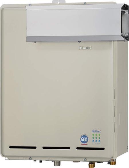 *リンナイ*RUF-TE2400AA ガスふろ給湯器 アルコーブ設置型 [フルオート] エコジョーズ 24号 カエッコ【送料・代引無料】